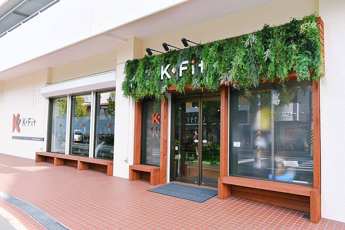 K・FITの店舗画像